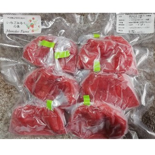 完熟とちおとめ☆いちごみるくの素(90g×6袋) ☆冷凍☆送料一律1000円(フルーツ)