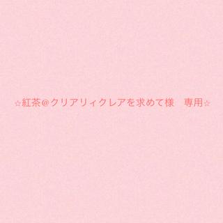 Takara Tomy - ネオブライス クリアリィ クレア 新品 未開封