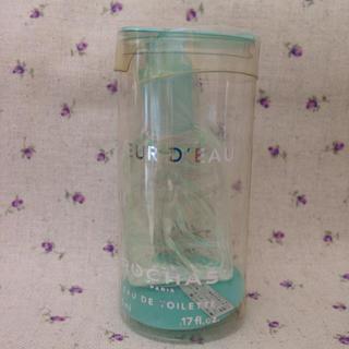 ロシャス(ROCHAS)の新品 フルール ド オウ 5ml(香水(女性用))