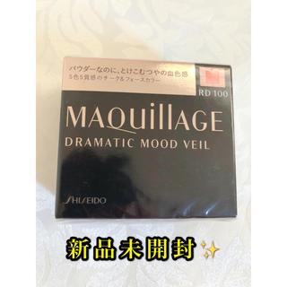 MAQuillAGE - 特売セール⭐️マキアージュ ドラマティックムードヴェール RD100