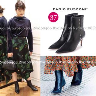 ファビオルスコーニ(FABIO RUSCONI)の新品⭐️51000円/ファビオルスコーニ/スタッズ ブーツ/37/23.5〜24(ブーツ)