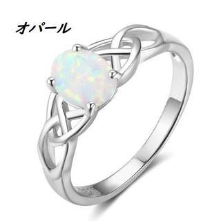 【E-220-14】ホワイト オパール シルバー 925 指輪 14号 リング(リング(指輪))