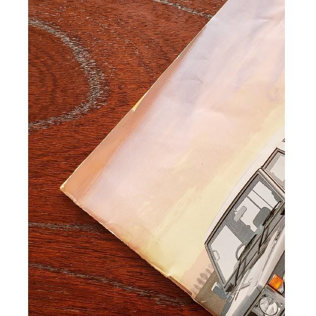 トヨタ(トヨタ)のトヨタ ランドクルーザー 60 70 カタログ 落丁あり 自動車/バイクの自動車(カタログ/マニュアル)の商品写真