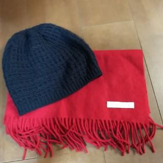 スタディオクリップ(STUDIO CLIP)のスタジオクリップ マフラーとニット帽(マフラー/ショール)
