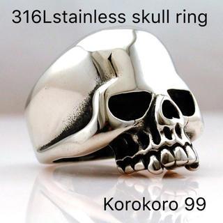 316Lステンレス スカル リング 【20号】(リング(指輪))