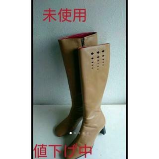 ニジュウサンク(23区)の23区キャメルブーツ 未使用(ブーツ)