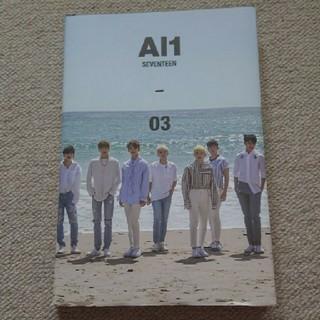 SEVENTEEN - SEVENTEEN ブックレット Alone All Al1 [03]セブチ