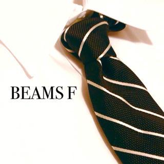 BEAMS - BEAMSF ビームス ネクタイ ストライプ ブラウン 高級 シルク 若者 人気