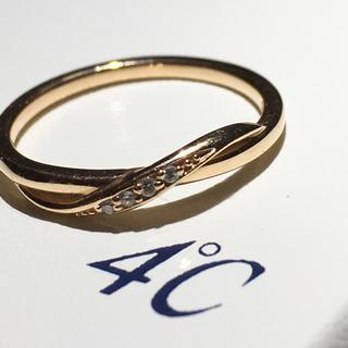 4℃ - 4°C ダイヤモンドリング 指輪 k10 ピンクゴールド リング