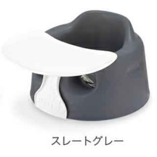 バンボ(Bumbo)のBumbo コンボ トレイ、ベルト付き 新品未使用(その他)