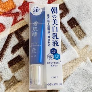 雪肌精 - 未開封新品🌼雪肌精「朝の美白乳液SPF50+PA++++」