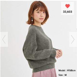 GU - GU オーバーサイズコクーンセーター