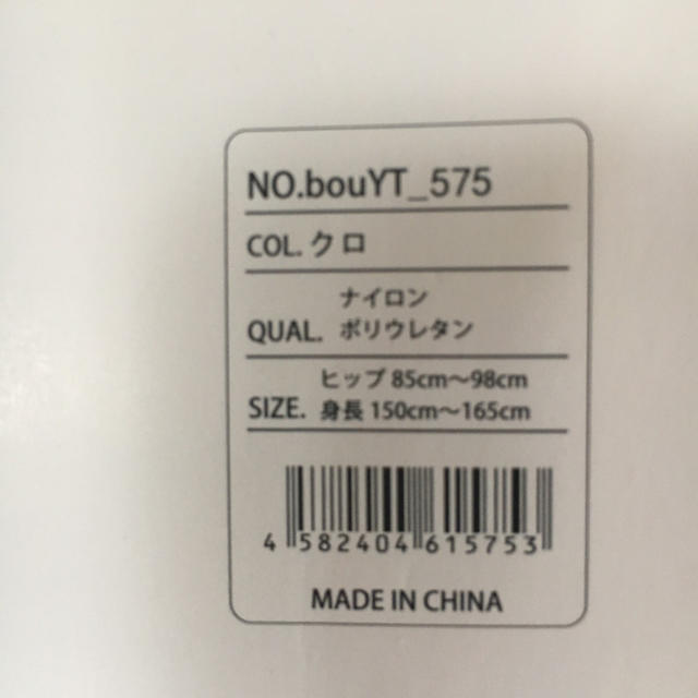 新品 タイツ 30デニール 3枚セット 黒 レディースのレッグウェア(タイツ/ストッキング)の商品写真