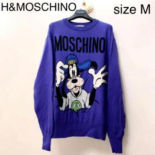 MOSCHINO - 【美品!】H&MOSCHINO モスキーノ パープルニット ディズニー限定コラボ