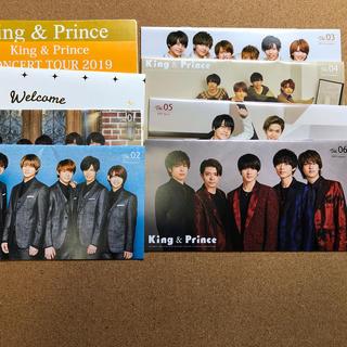 ジャニーズ(Johnny's)のKing & Prince会報(アイドルグッズ)