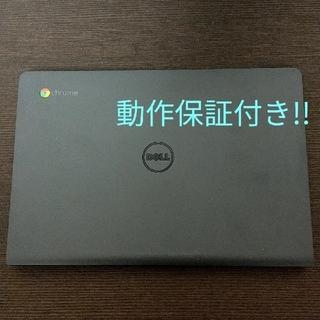 デル(DELL)の比較的美品 動作保証付き dell Chromebook 11 CB1C13(ノートPC)