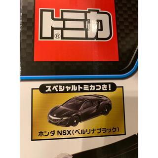 Takara Tomy - トミカ ホンダ NSX ベルリナブラック 非売品 ゴーゴーアクセルサーキット
