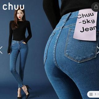 CHU XXX - -5kgスキニーパンツ