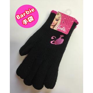 バービー(Barbie)の女児   [ Barbie] 手袋 ♪(手袋)