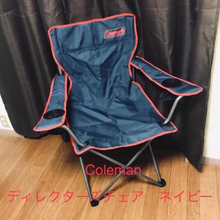 コールマン(Coleman)のColeman アームチェア(NAVY)【送料込み】(テーブル/チェア)