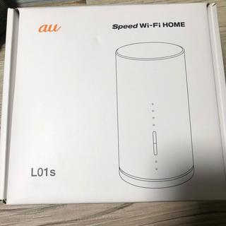 au - auホームルーター L01s HWS32 新品同様 超美品