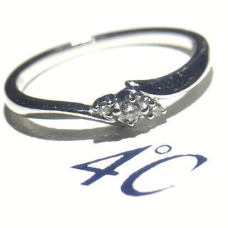 4℃ - 4°C ヨンドシー ダイヤモンドリング k18 wg ホワイト ダイヤ リング