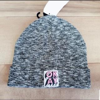 エイチアンドエム(H&M)のH&M キッズニット帽新品未使用タグ付き(帽子)