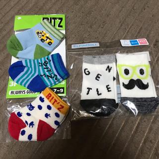 ビッツ(Bit'z)の新生児靴下 7~9センチ(靴下/タイツ)