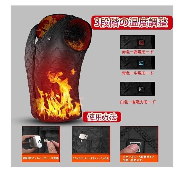 電熱ジャケット 電熱ベスト メンズのトップス(ベスト)の商品写真