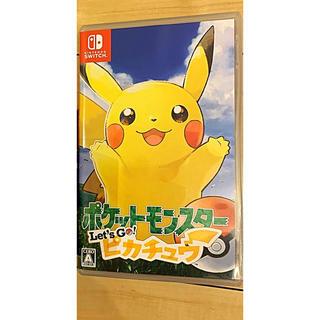 Nintendo Switch - レッツゴーピカチュウ  スイッチ版