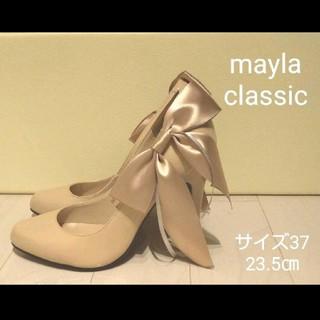 DIANA - mayla classic(メイラクラシック)サテンリボン付パンプス・23.5㎝