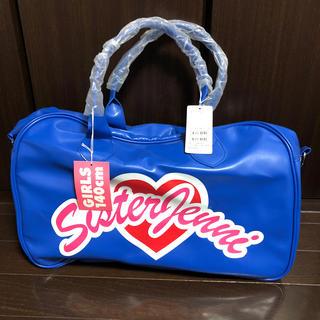 ジェニィ(JENNI)の新品 JENNI 鞄 カバン バッグ ボストンバッグ 旅行カバン(その他)