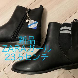 ZARA KIDS - 新品 ZARAガール サイドゴアブーツ