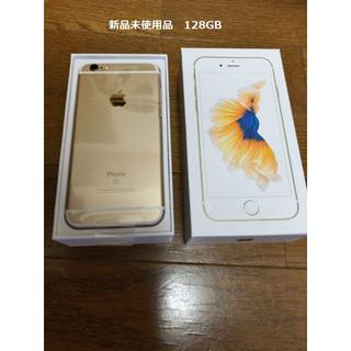 Apple - iPhone 6s Gold 128 GB SIMフリー新品未使用品