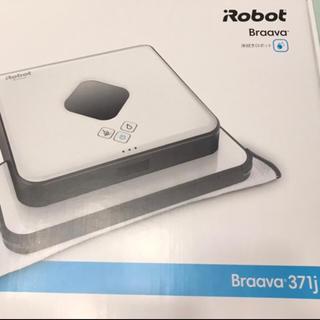 iRobot - iRobot♡ブラーバ370j 新品未開封