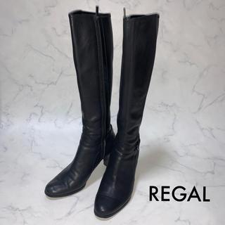REGAL - REGAL ロングブーツ SO5EF13G