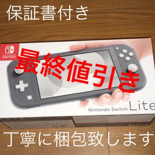 Nintendo Switch - Nintendo Switch lite 保証書付き!