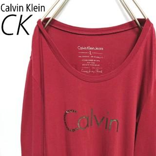 カルバンクライン(Calvin Klein)のカルバン・クライン Calvin Klein jeans  ロゴ ロンT(Tシャツ/カットソー(七分/長袖))