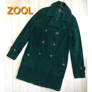 【ZOOL】コーデュロイ ロングコート グリーン XSサイズ(ロングコート)