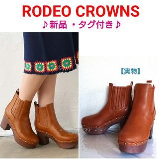 ロデオクラウンズ(RODEO CROWNS)のサボブーツ♡RODEO CROWNS ロデオクラウンズ  新品 タグ付き(ブーツ)