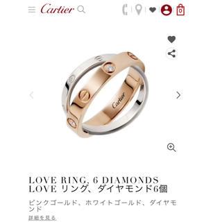カルティエ(Cartier)の完全正規品!!カルティエ ラブリング 6ダイヤモンド 51サイズ(11号)(リング(指輪))