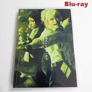 角川書店 - 舞台 文豪ストレイドッグス 三社鼎立 Blu-ray