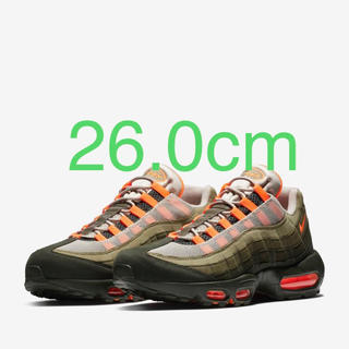 NIKE - air max 95 total orange