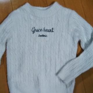 ラブトキシック(lovetoxic)のセーター(ニット/セーター)