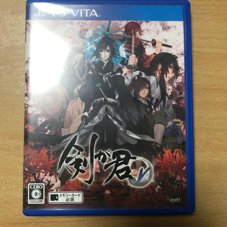 PlayStation Vita - 剣が君for V