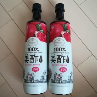 コストコ(コストコ)の【値下げしました】ザクロ酢 美酢 ミチョ 900mL 2本(ソフトドリンク)
