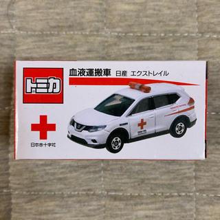 Takara Tomy - 献血 トミカ エクストレイル