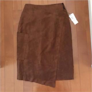 スコットクラブ(SCOT CLUB)のGrand Tableグランターブル スカート(ひざ丈スカート)