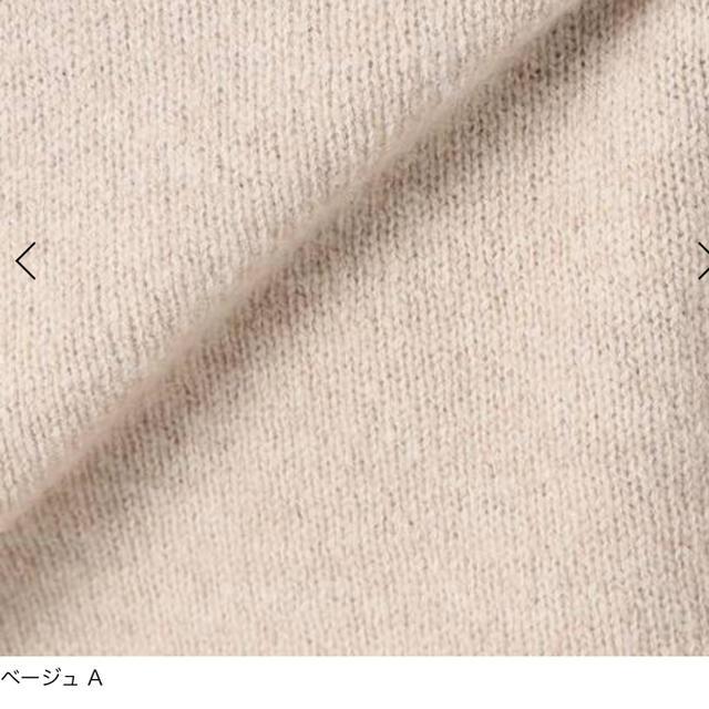 IENA(イエナ)のコクーンハイネックワンピース レディースのワンピース(ロングワンピース/マキシワンピース)の商品写真