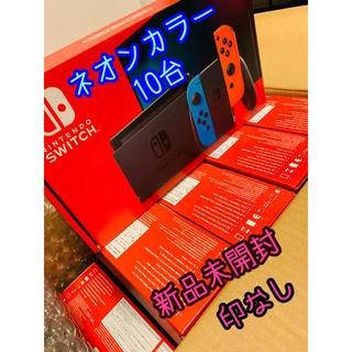ニンテンドースイッチ(Nintendo Switch)の♡ HAHA様専用♡Switch ネオンカラー10台、グレー4台(家庭用ゲーム機本体)